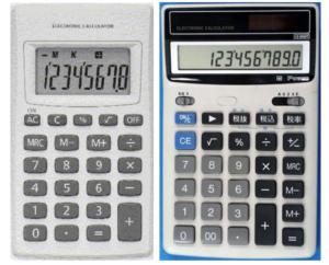 電験三種に使用できる電卓の例