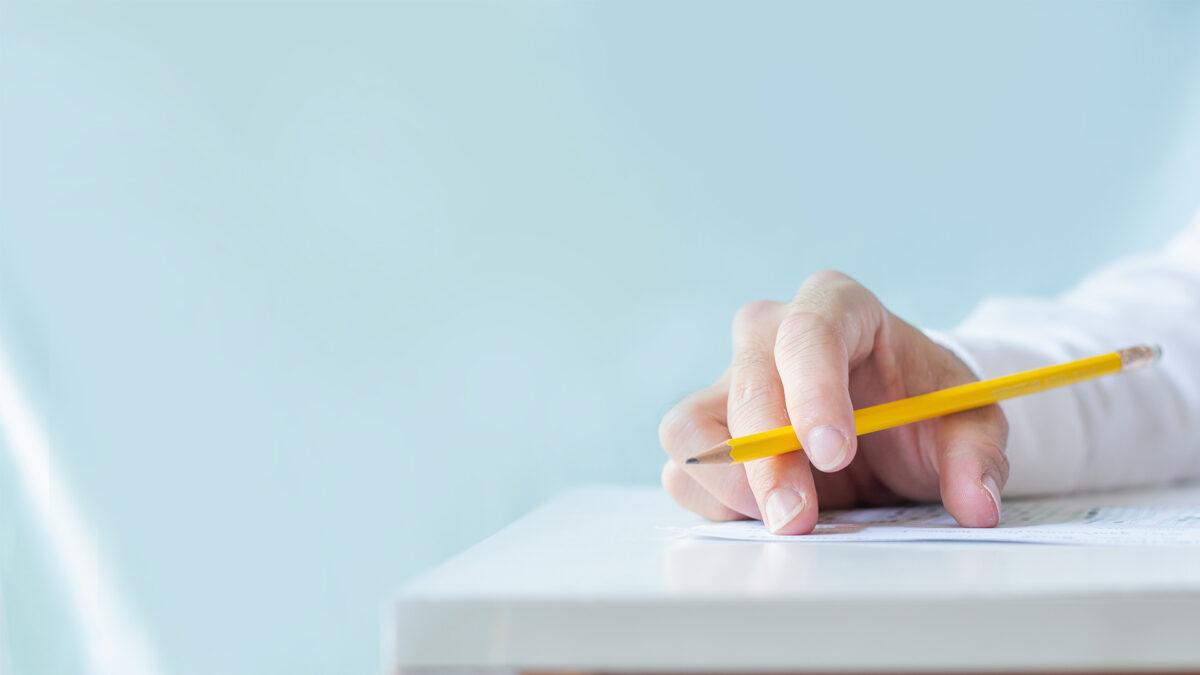 【効果あり】筆記試験本番で意識すべき3つのこと