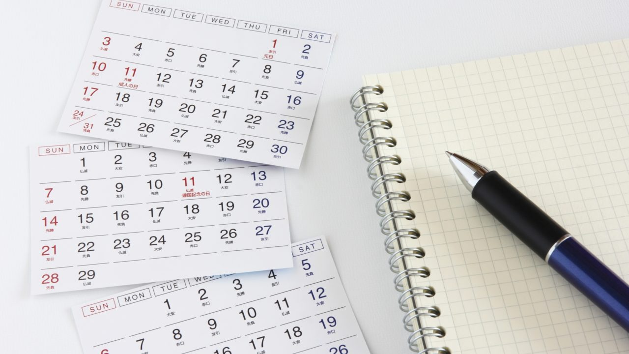 【2019年度】第二種電気工事士の試験日と合格発表日