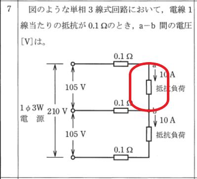 単相2線式 図