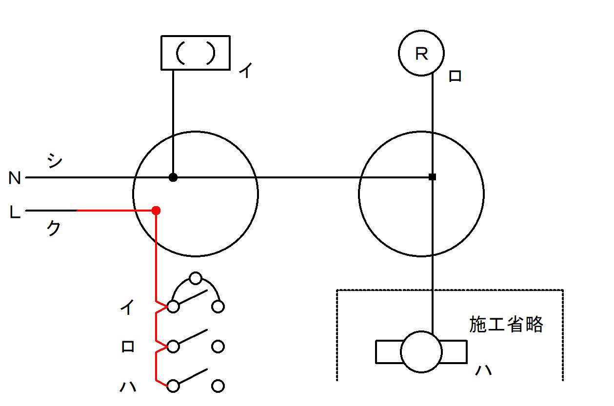 非接地相とスイッチの接続