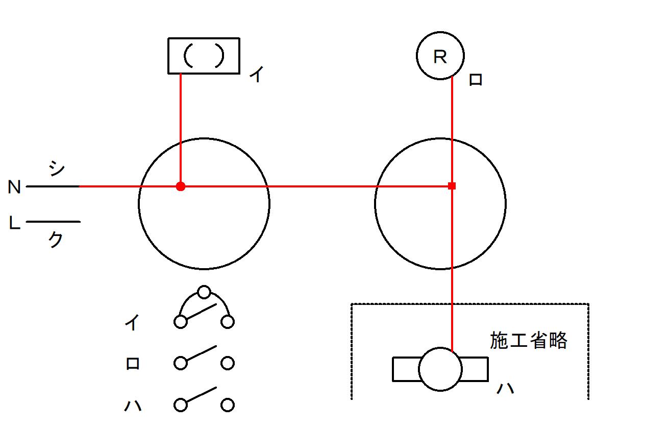 接地相と負荷との接続