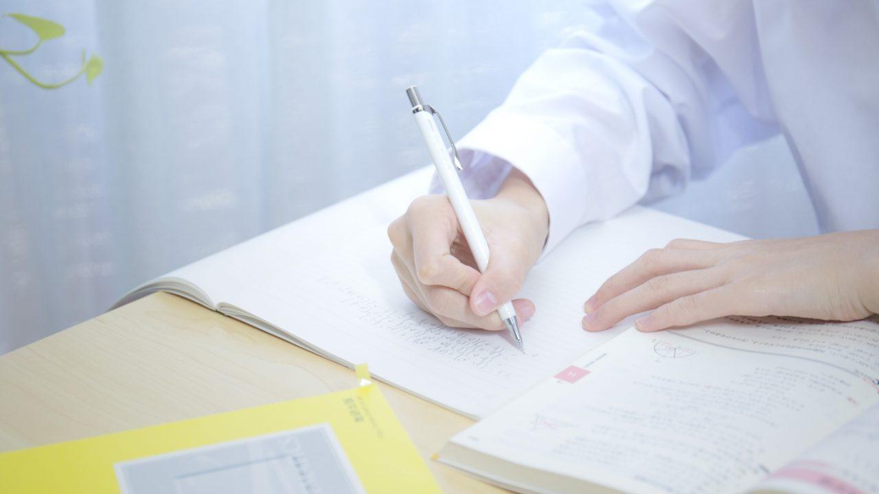 電力応用の効率的な勉強法について