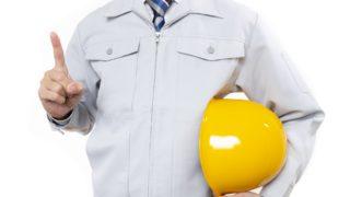 電気工事士 画像