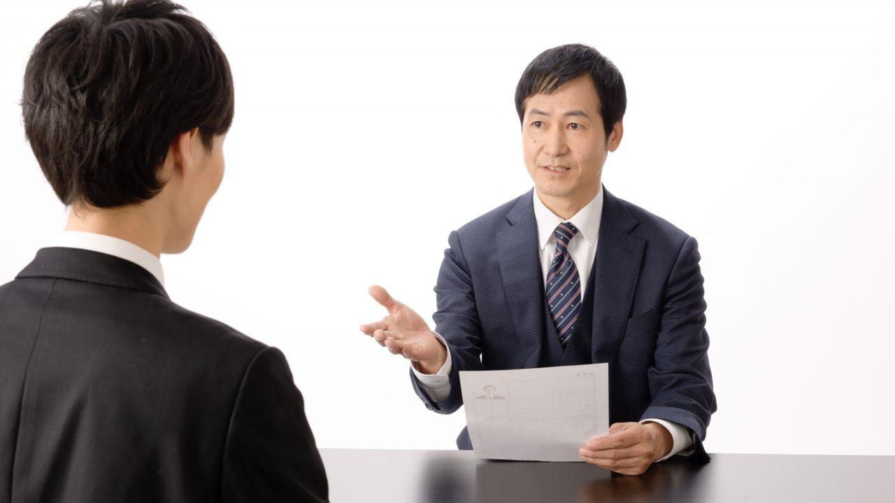 就職試験の面接の画像