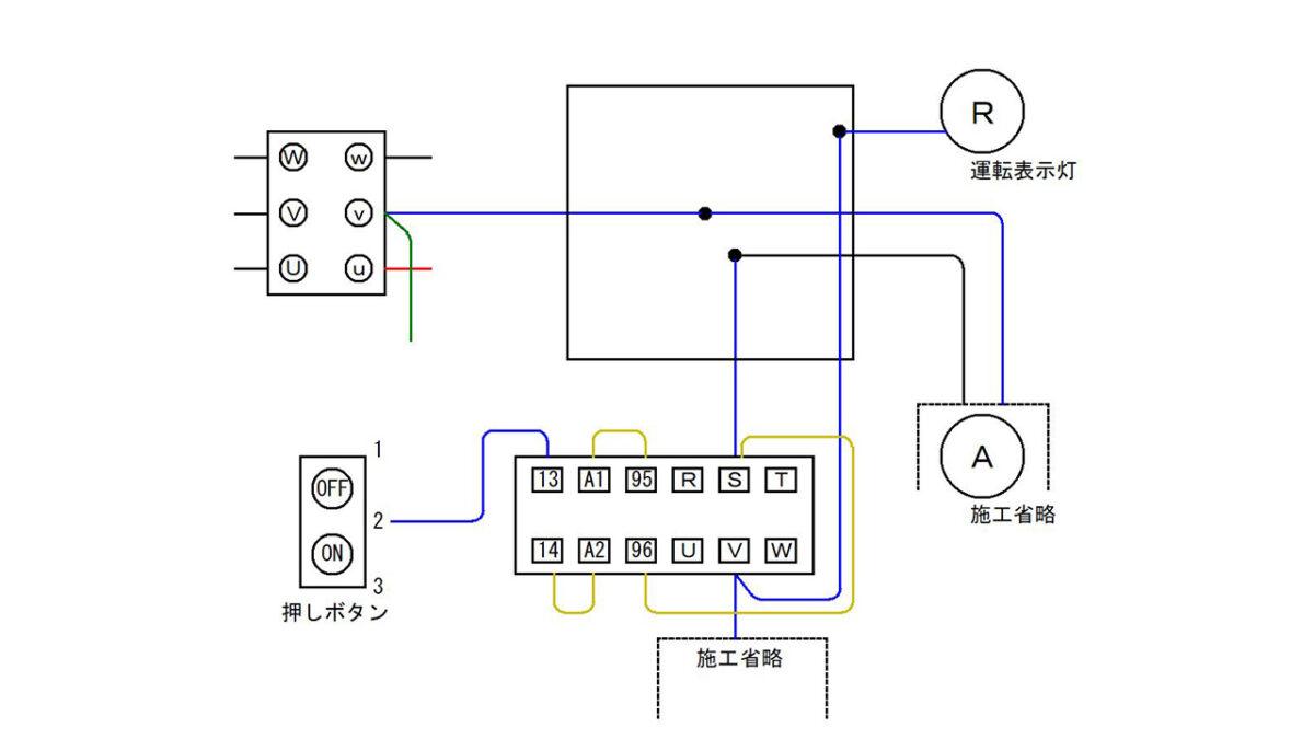 手順3:端子台と押しボタンスイッチを接続