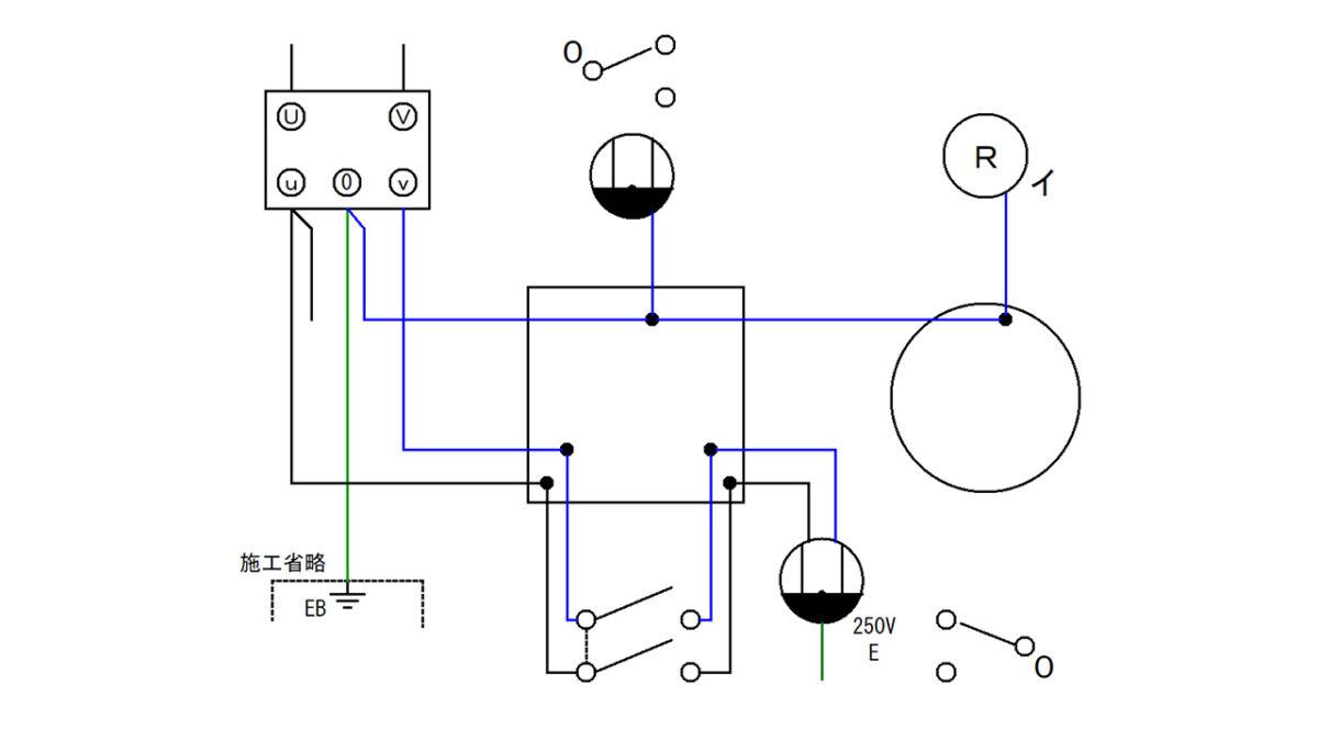 手順3:電源の接地側と該当する器具を接続