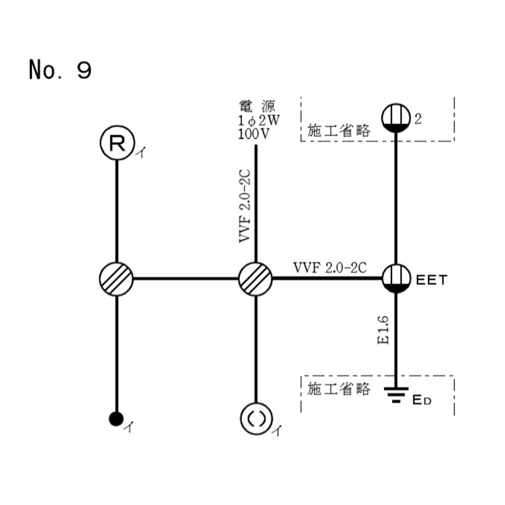 候補問題No.9 単線図