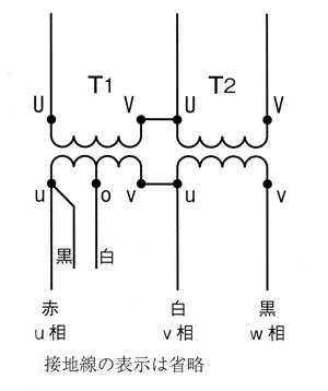その他の変圧器の結線図2