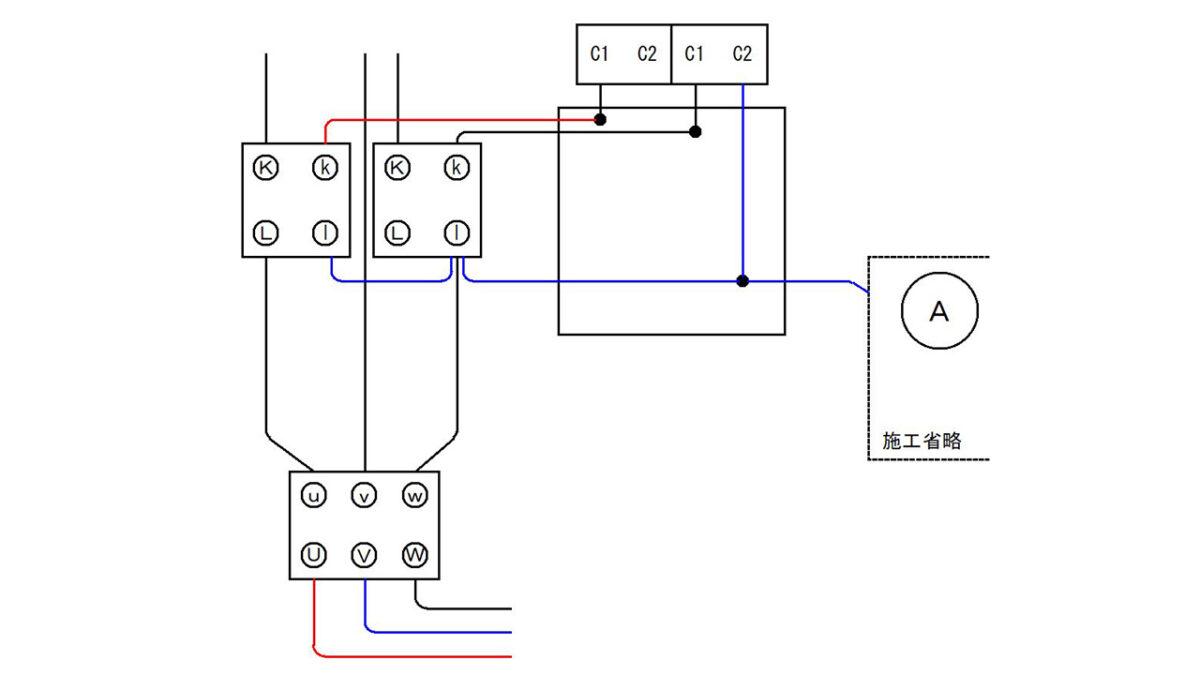 手順4:電源の赤線と該当する器具を接続
