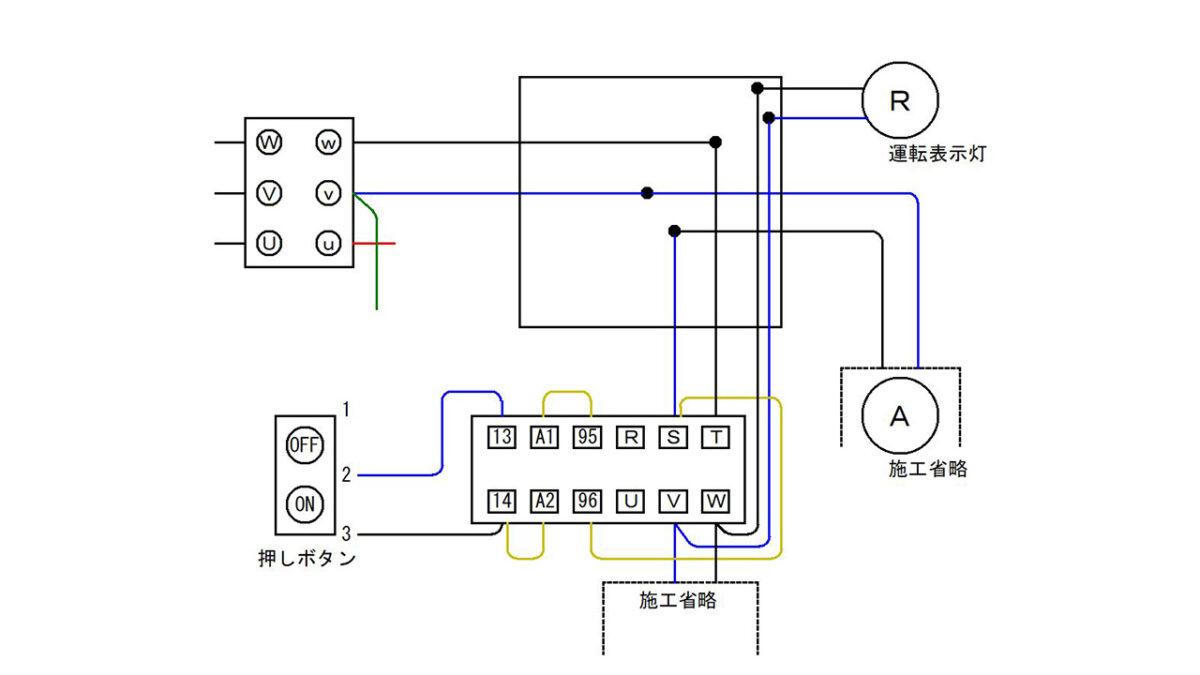 手順4:電源の黒線と該当する器具を接続