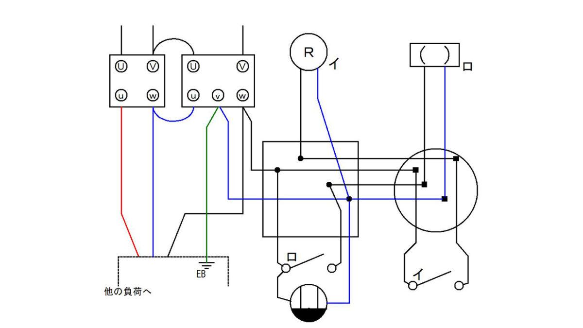 手順5:スイッチと該当する器具を接続