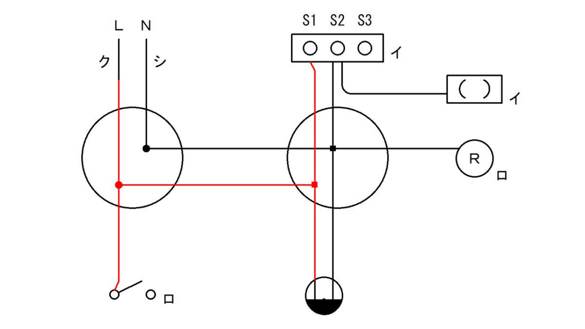 手順3:電源の非接地側と該当する器具を接続