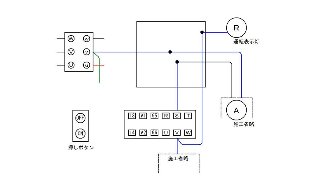 手順2:電源の白線と該当する器具を接続