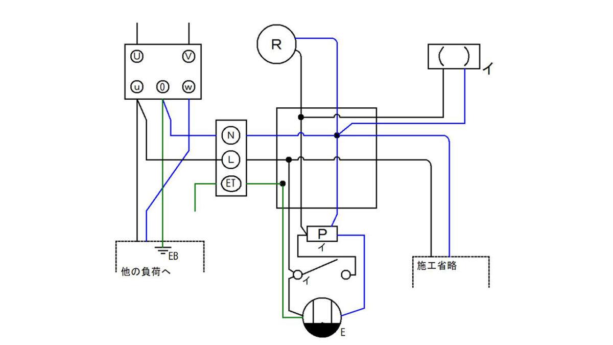 手順6:スイッチと該当する器具を接続