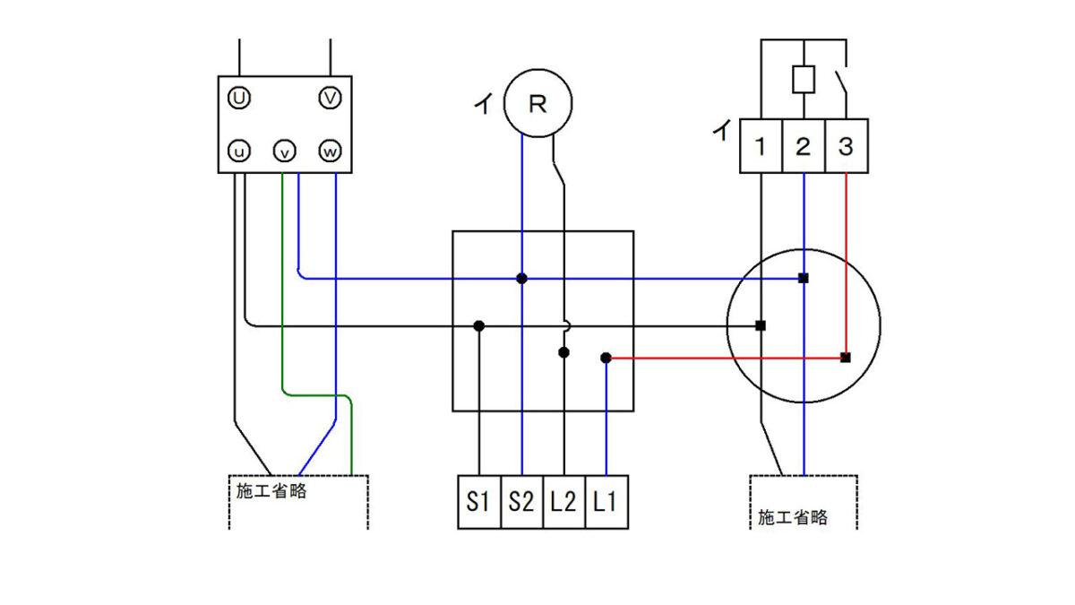 手順5:負荷と負荷を接続
