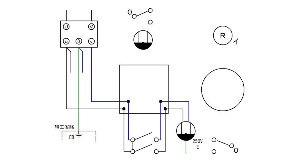 手順2:200V回路を結線する