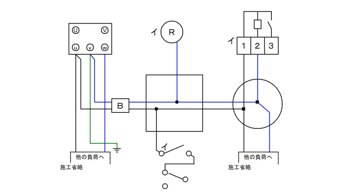 手順5:電源の非接地側と該当する器具を接続