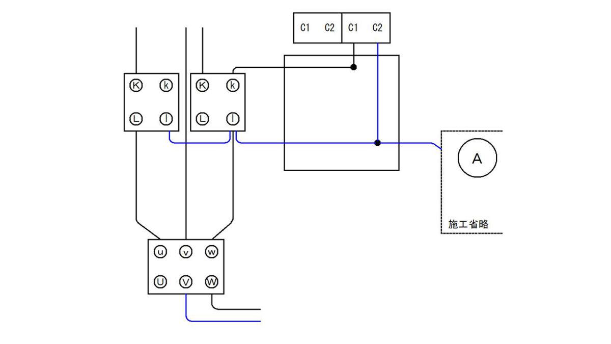 手順3:電源の黒線と該当する器具を接続