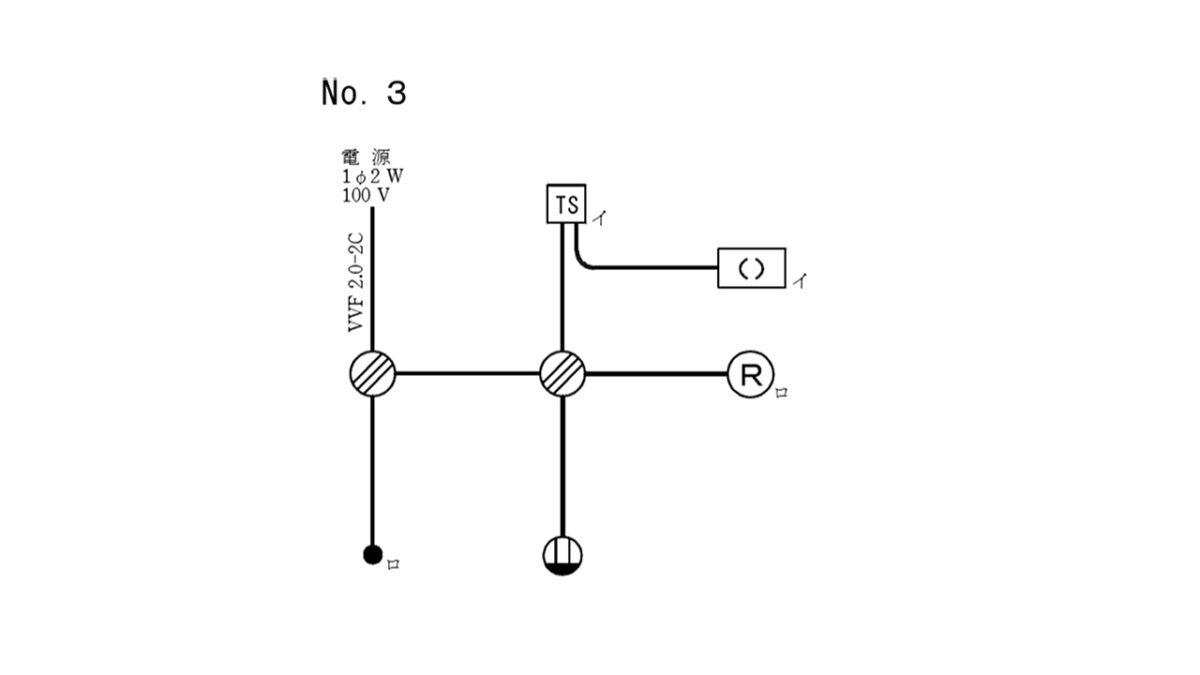 候補問題No.3 単線図