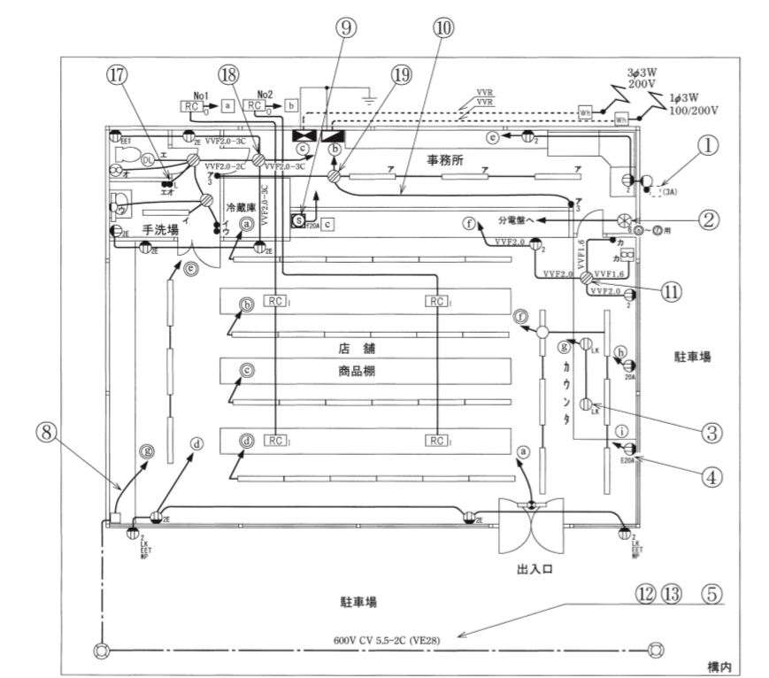 平成30年度第二種電気工事士下期試験配線図1