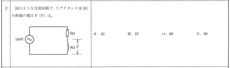 平成23年度下期試験問2
