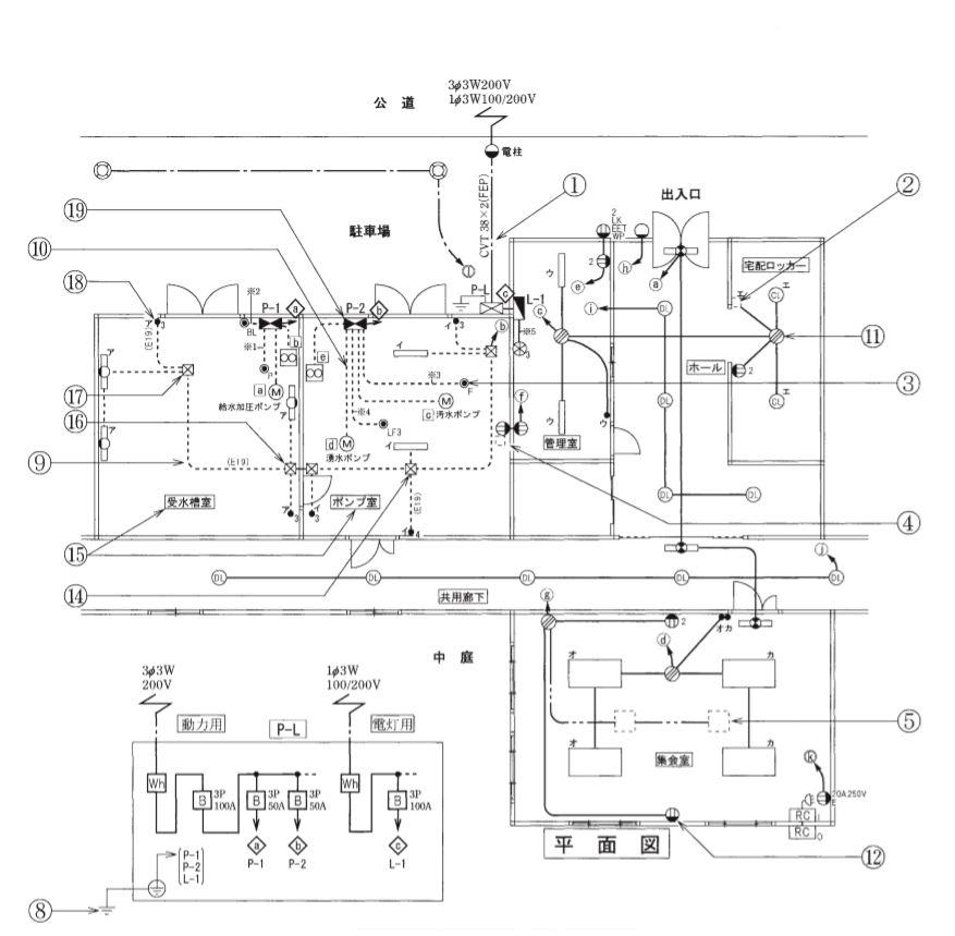 平成30年度第二種電気工事士上期試験問題図面1