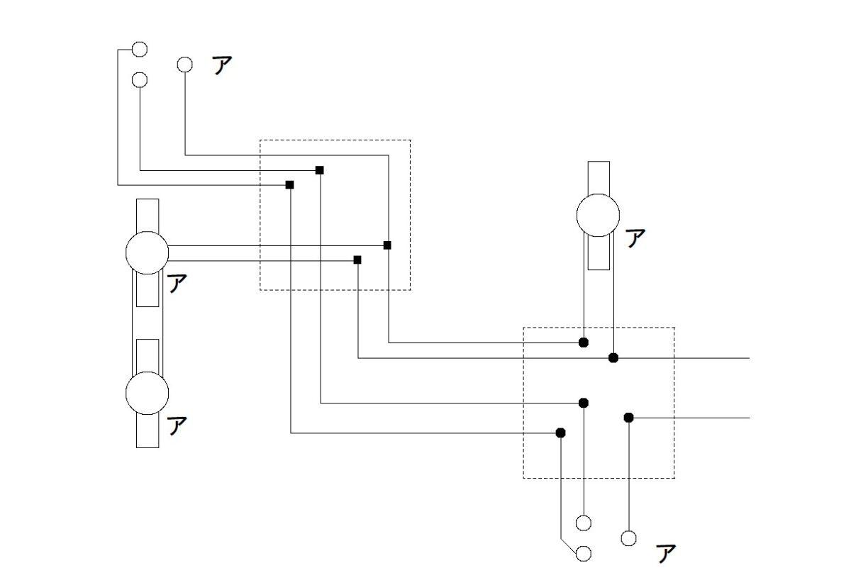 平成30年度第二種電気工事士上期試験問39の複線図