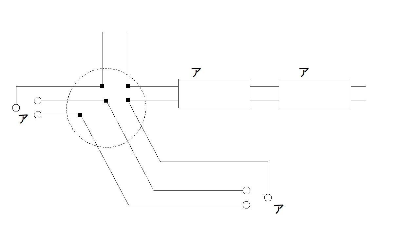 平成30年度第二種電気工事士下期試験問40複線図